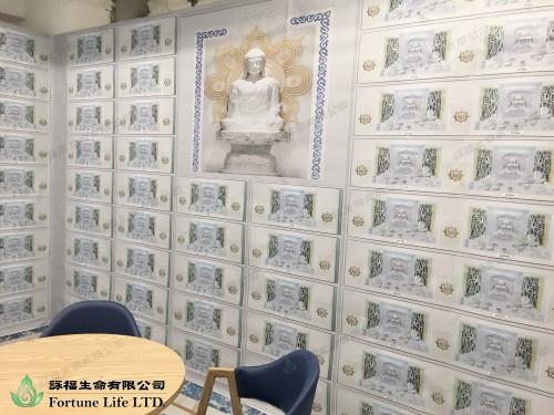 唐城盛景二期C1區17號禮堂理財計劃